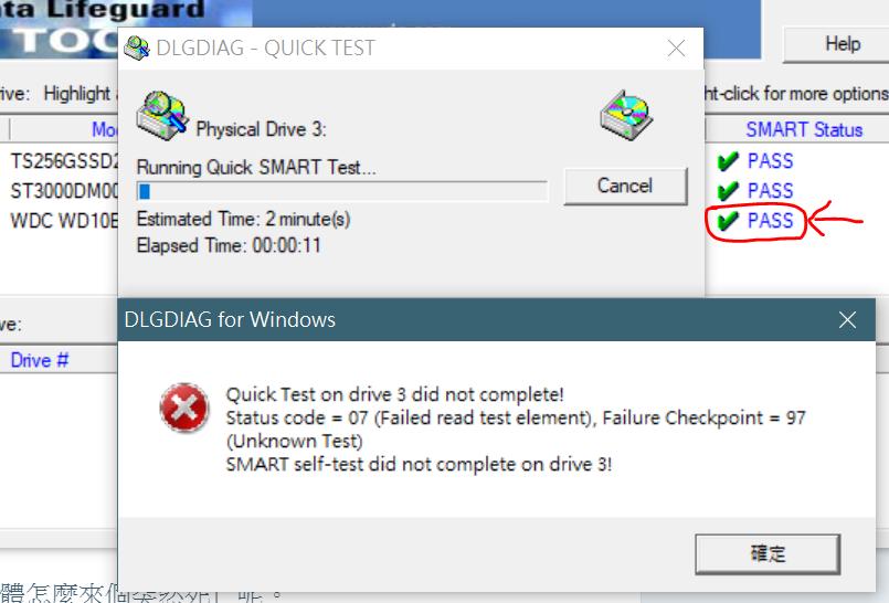 WD_MYBOOK1TB_WD10EADS-00M2B0_smarttest_fail